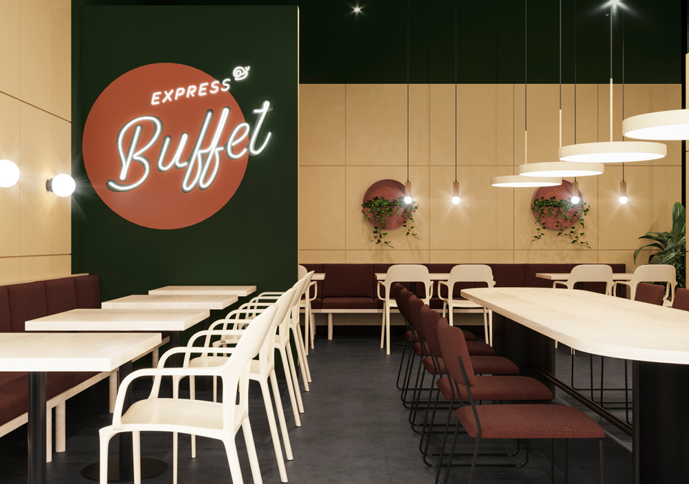 Ресторан Express Buffet